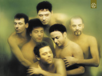 Rammstein Nude Wallpaper